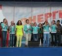 Энергия молодости «зажгла» тульский День города!