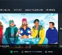 Абоненты «Дом.ru TV» могут смотреть ещё больше видео