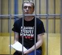 Журналиста-расследователя Ивана Голунова отправили под домашний арест