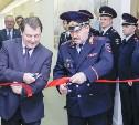 В Туле открылся Центр автоматической фиксации административных правонарушений