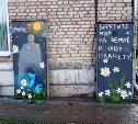 Новые граффити и изолировавшийся в хрущевке Скала: что туляки обсуждают в соцсетях