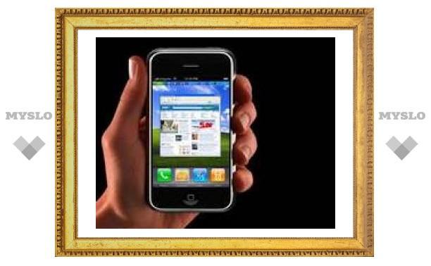 Apple исправила ошибки безопасности в iPhone