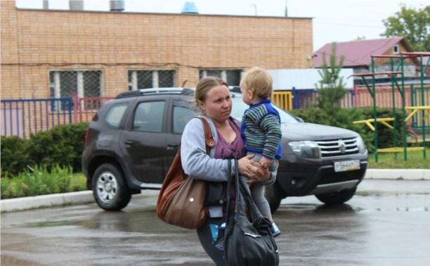 Тульская область может принять еще 1513 беженцев из Украины