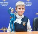 Работа тульского школьника участвует в финале Всероссийского творческого конкурса МВД