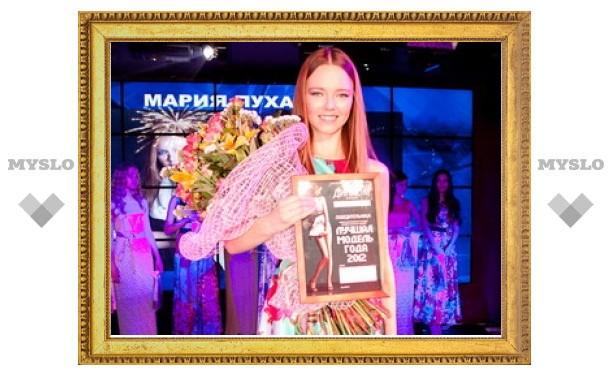 Тулячка Маша Пуханова - лучшая модель года-2012