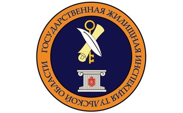 Элеонора Шевченко возглавила региональную ГЖИ