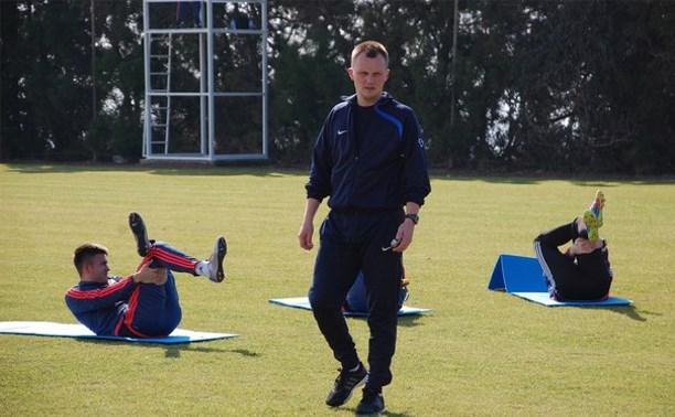В тульском «Арсенале» новый тренер по физподготовке