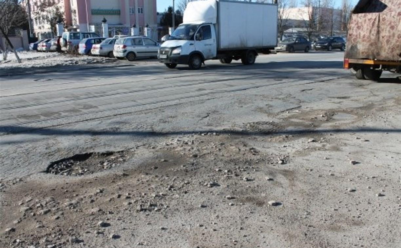 Администрация Тулы прокомментировала заявление ОНФ о ремонте «гарантийных» дорог за счет туляков