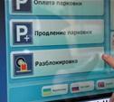 До конца мая гордума решит вопрос с платными парковками в центре Тулы