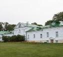 В Ясной Поляне откроется летняя школа для учителей литературы