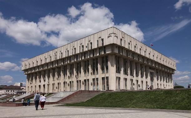 Депутаты Тулоблдумы приняли во втором чтении Устав Тульской области