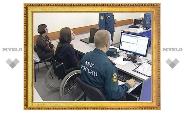 Тульское МЧС поможет с трудоустройством инвалидов