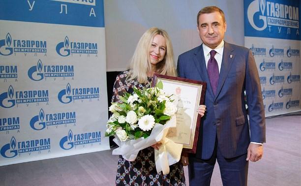 Алексей Дюмин наградил сотрудников газовой отрасли