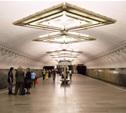 На станции «Тульская» в московском метро нарисуют тульские бренды