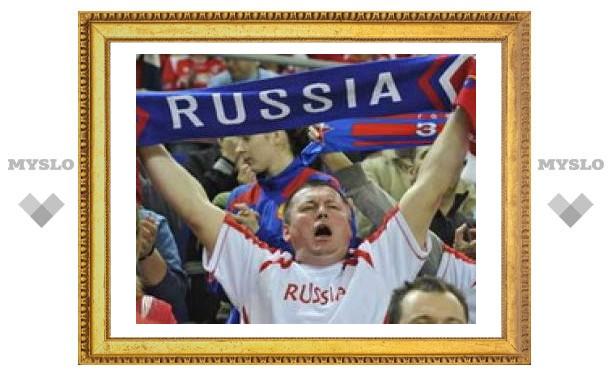 """Россияне считают свою страну """"силой добра"""""""