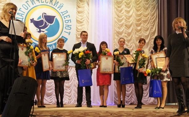 В Тульской области определили лучших молодых преподавателей