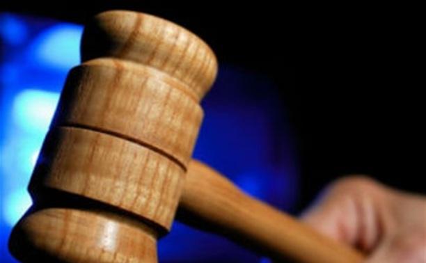 Суд оштрафовал бывшего гендиректора Киреевского молокозавода