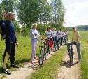 С 30 апреля в Ясной Поляне стартует велосезон