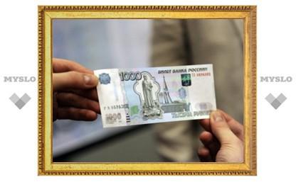 Банк России ввел в обращение новую тысячерублевую купюру