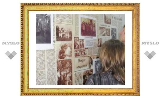 В Тульской епархии открылась новая выставка