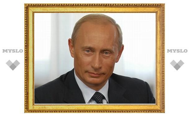 Путин поздравил тулячек с праздником