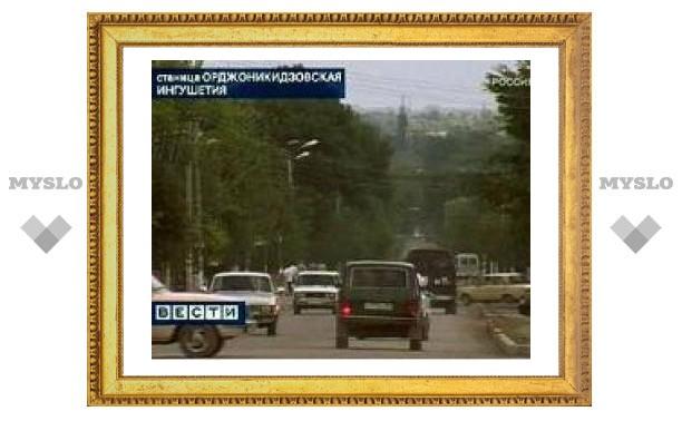 Группа боевиков похитила 15 человек из игрового салона в Ингушетии