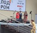 В Белоусовском парке стартовал фестиваль «Школодром»