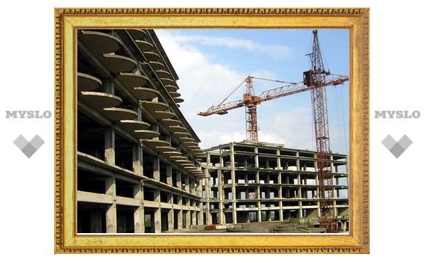 Городские власти построят для туляков бюджетное жилье