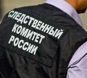 Следователи Богородицка разыскивают без вести пропавшего пациента больницы