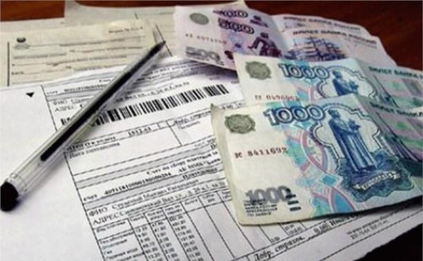 В Тульской области утвердили доли максимальных расходов граждан на оплату ЖКУ
