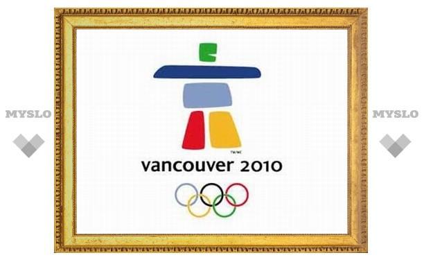 Утвержден состав сборной России на Олимпиаду-2010