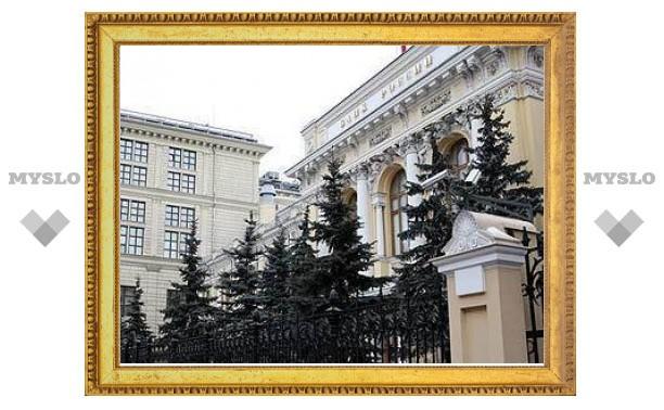 ЦБ и Минфин предложили на треть сократить количество банков в России