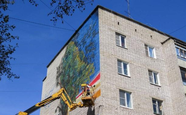 На торце дома на ул. Кутузова появится патриотическое граффити