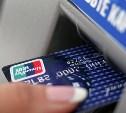 Россельхозбанк и UPI объявили о запуске эмиссии карт UnionPay