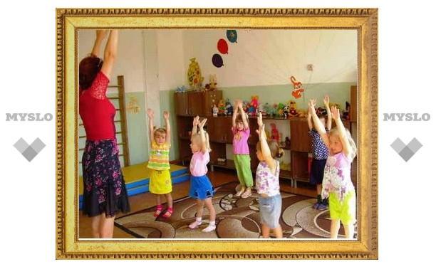 До конца года в Туле откроют четыре детских сада