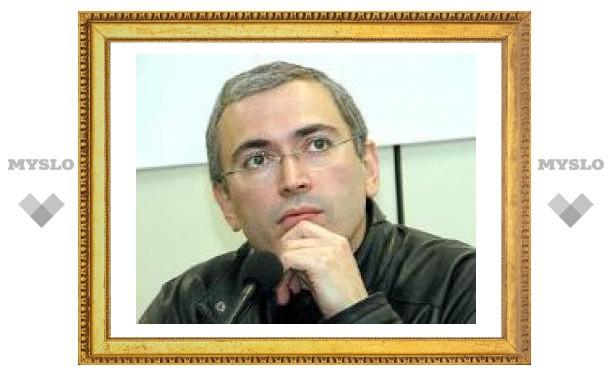 Читинский областной суд отклонил жалобу адвокатов Ходорковского