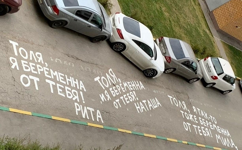 «Толя, я беременна от тебя!»: плодовитый Анатолий добрался до Тулы