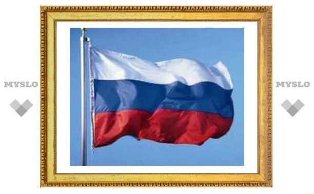 Тульские фанаты срывали российские флаги