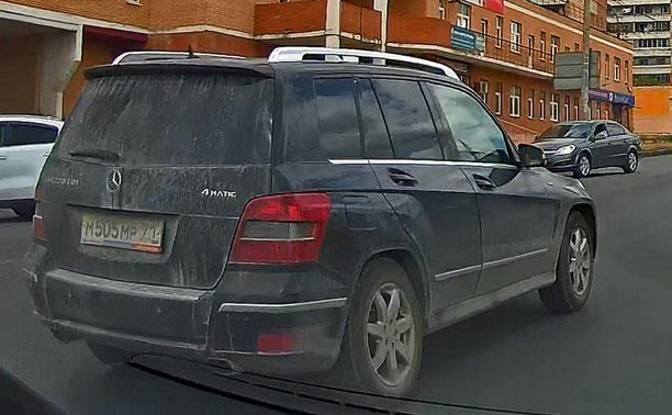 «Накажи автохама»: про два Mercedes-Benz и красный сигнал светофора