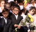 В МВД придумали «Арифметику безопасности» для детей