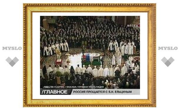 В храме Христа Спасителя прошло отпевание первого президента России Бориса Ельцина