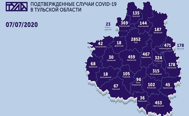 В каких городах и сёлах Тульской области есть коронавирус: карта на 7 июля