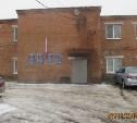 В Суворове открылся МРЭО