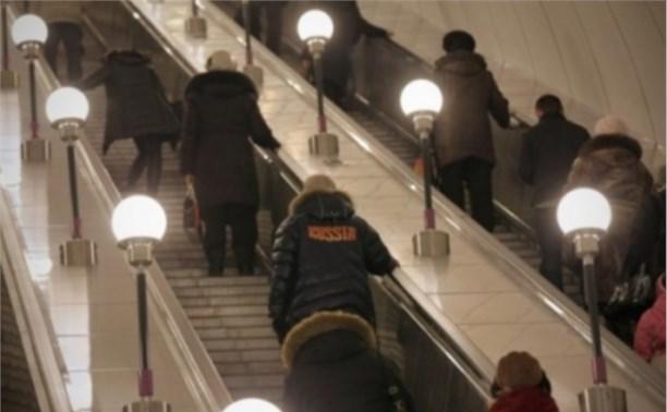 Туляка поймали с гашишем в питерском метро