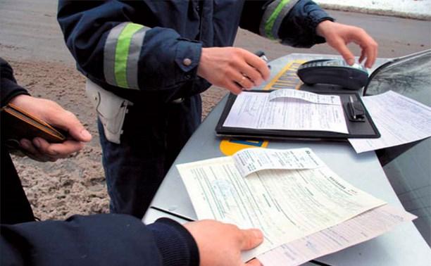 Депутаты предложили ввести скидку при оплате штрафов ГИБДД с мая 2015 года