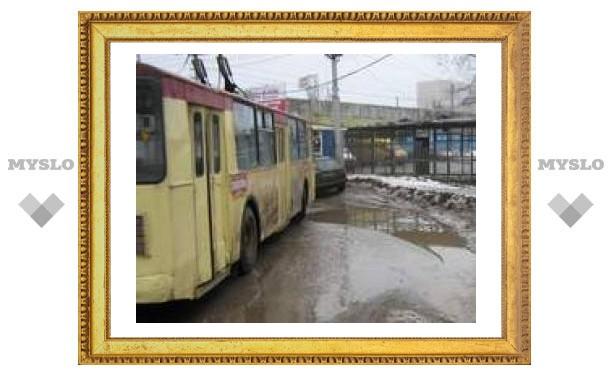 Троллейбусы в Туле не идут до конечной
