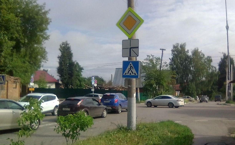 Туляки жалуются на неправильные дорожные знаки: «На перекрестке творится хаос!»