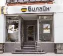 Из взорванного в центре Тулы банкомата похитили более 2 миллионов рублей