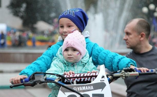 В Пролетарском округе Тулы начали праздновать День города