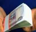 В Узловой пенсионерку обманули на 53 тысячи рублей